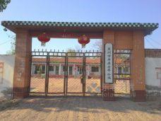 冀州市寿康老年公寓