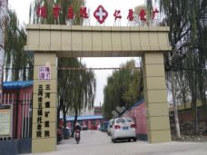 河北省三河市五福托老院