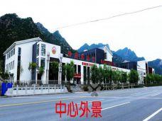 宽城鹤鑫巢养老服务中心
