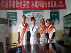 涿州市延煦德养老院