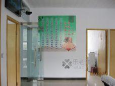 福寿苑养老服务中心