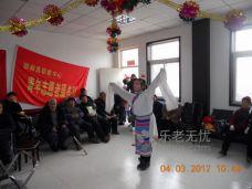 河北省邯郸市邯郸县养老院