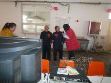 河北省邯郸市邱县中心敬老院