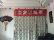 武汉江岸区香园社区(优康)养老院