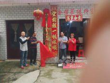 湘潭市金蓓蕾老年养生中心