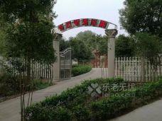 长沙县龙泉生态养老公寓