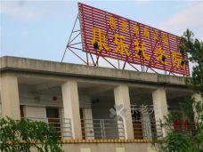 梅州康乐养老院