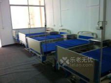 广州市海珠区安泰养老院