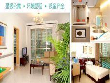 广州祈福护老公寓