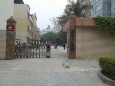广西玉林市第一社会福利院