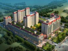 郑州市爱普·家健康养老城