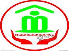 信阳市公益志愿者协会陆庙养老服务中心