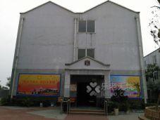 泸州市鸿泰老年公寓
