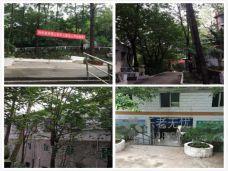 南充市顺庆区西山老年公寓(金泉山庄)