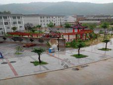 宜川县社会福利中心