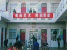 陕西省渭南市澄城县鹤童老年公寓