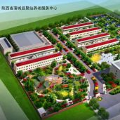 陕西省渭南市蒲城县聚仙养老服务中心