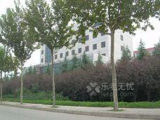 陕西省西安市未央区裕华老年公寓