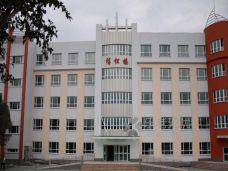 新疆乌鲁木齐市养老福利院