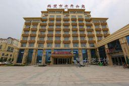 河南省鹤壁颐养老年公寓