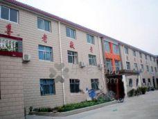 河南省商丘市梁园区爱馨老年公寓