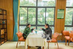 华人照护杨家山社区康护中心