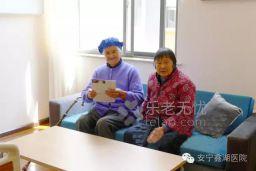 云南鑫湖医院医养中心